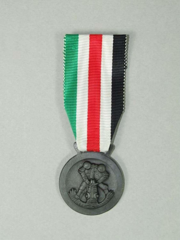 Italian-German African Campaign Medal