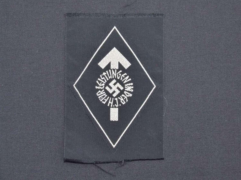 Hitler Jugend Sports Proficiency Badge