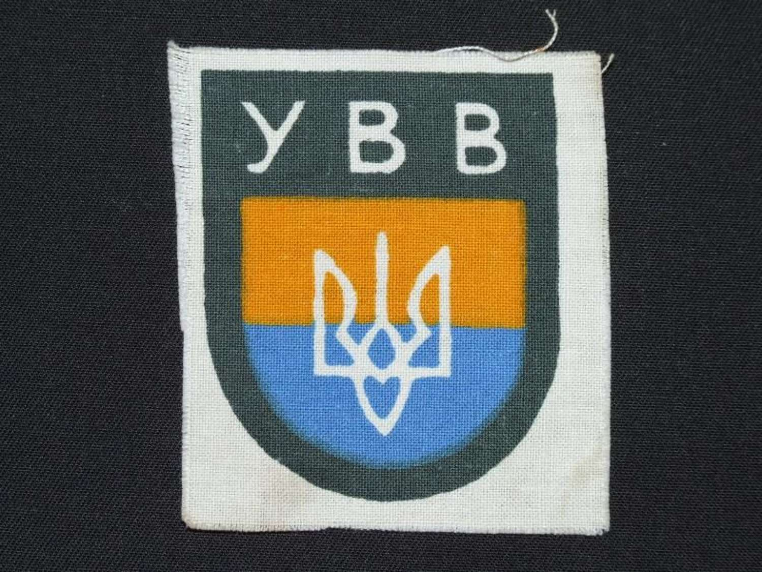 Arm Shield for the Ukranian Volunteers